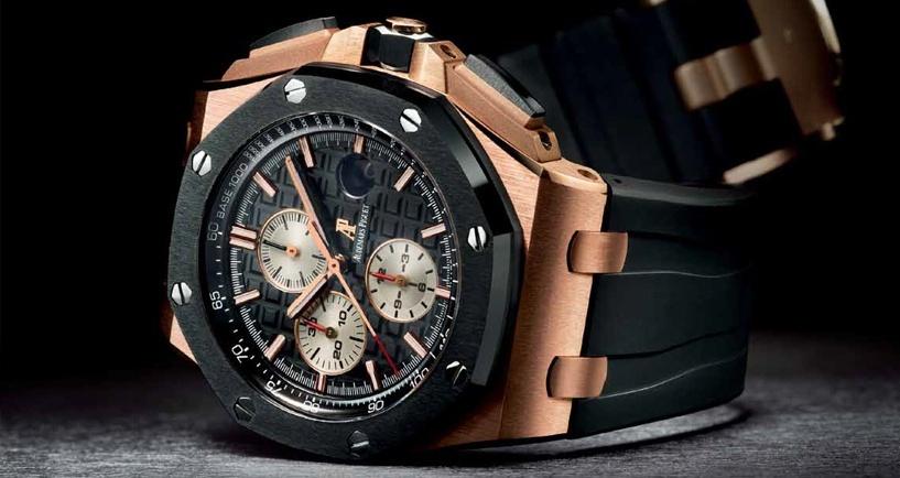 Sell Audemars Piguet Watches