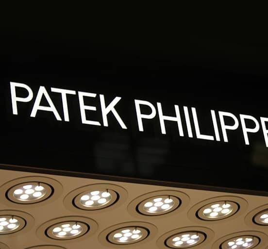 Sell My Patek Philipe Watch