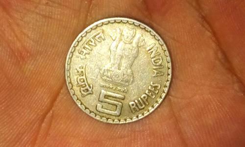 antique coin appraisal
