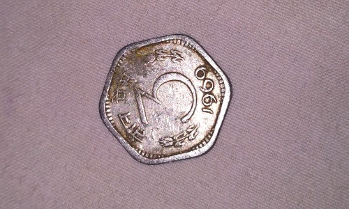 sell antique coin